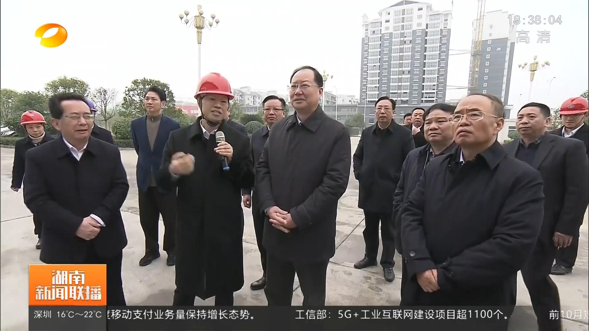 省委副书记饿女、代省长毛伟明来五新集团调研